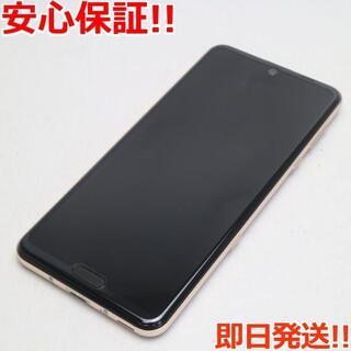 シャープ(SHARP)の美品 SHV44 AQUOS R3 ピンクアメジスト (スマートフォン本体)