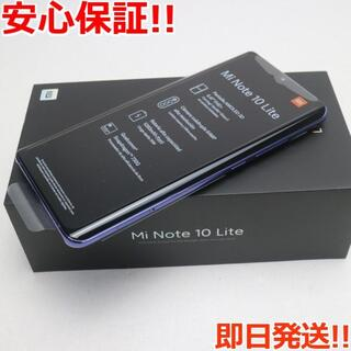 アンドロイド(ANDROID)の新品 SIMフリー Mi Note 10 Lite 64GB パープル (スマートフォン本体)