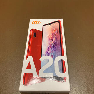 ギャラクシー(Galaxy)の【送料込】Galaxy A20 レッド 32 GB au美品未使用(携帯電話本体)