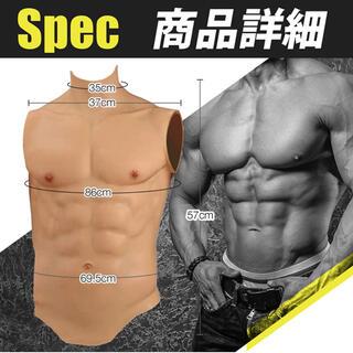 筋肉スーツ シリコン マッスルスーツ(コスプレ用インナー)
