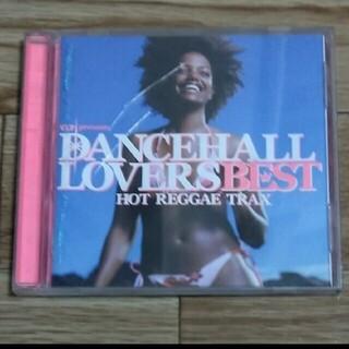 DANCEHALL LOVERSBEST(クラブ/ダンス)
