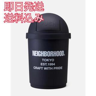 ネイバーフッド(NEIGHBORHOOD)のNEIGHBORHOOD 21AW CI / P-TRASH CAN ゴミ箱(その他)