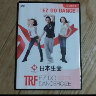 TRF EZ DO DANCERCISE(イージードゥダンササイズ)(スポーツ/フィットネス)