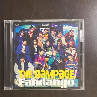 ザランページ(THE RAMPAGE)の「Fandango」 THE RAMPAGE (ポップス/ロック(邦楽))