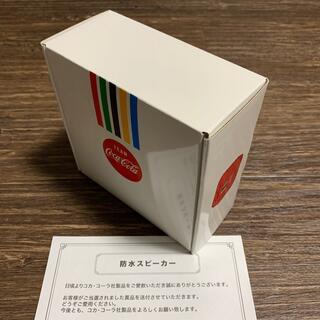 コカコーラ(コカ・コーラ)の【未使用】Coke ON 防水スピーカー 赤色(スピーカー)