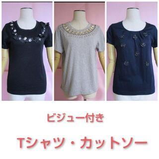 スコットクラブ(SCOT CLUB)のビジュー付きTシャツ&カットソー3点セット(Tシャツ(半袖/袖なし))