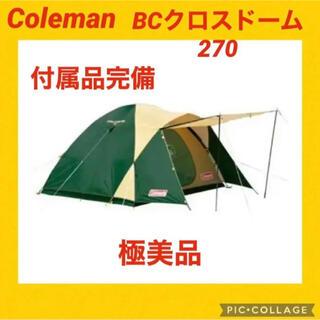 コールマン(Coleman)の最終限定セール中! 【極美品】 コールマン テント BCクロスドーム270(テント/タープ)