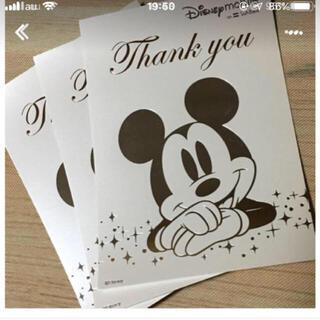 ミッキーマウス(ミッキーマウス)のミッキーのサンキューカード3枚セット★最後の3枚★(カード/レター/ラッピング)