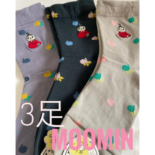 リトルミー(Little Me)の新作 MOOMIN ムーミン リトルミイ   靴下 ソックス 3点セット 北欧(ソックス)