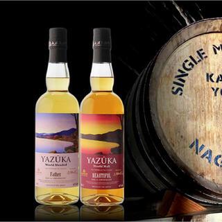 YAZŪKA (ヤズーカ) World Whisky 2本セット(ウイスキー)