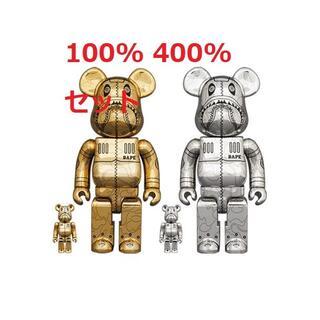 メディコムトイ(MEDICOM TOY)のBE@RBRICK SORAYAMA BAPE 100%&400% 金銀セット(その他)