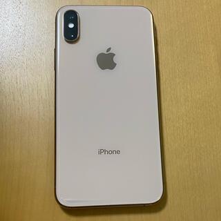 Apple - iPhone Xs Gold 64 GB SIMフリー