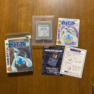 ゲームボーイ(ゲームボーイ)のポケットモンスター 銀 ゲームボーイカラーソフト(携帯用ゲームソフト)