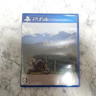 プレイステーション4(PlayStation4)のPS4 風雨来記4 風来記 ソフト(家庭用ゲームソフト)