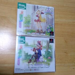 プレイステーション(PlayStation)の【美品・帯付き】PSソフト マール王国の人形姫 ベスト版 2本セット(家庭用ゲームソフト)