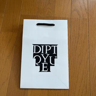 diptyque - diptyque ディプティック ショップ袋 ショッパー