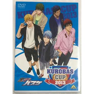 集英社 - 中古 DVD 黒子のバスケ KUROBAS CUP 2013