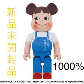 メディコムトイ(MEDICOM TOY)のBE@RBRICK ペコちゃん The overalls girl 1000%(キャラクターグッズ)