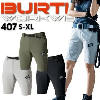 バートル(BURTLE)のBURTLE  ハーフパンツ 短パン 作業服 XL (ワークパンツ/カーゴパンツ)