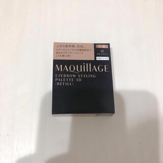マキアージュ(MAQuillAGE)の※専用※マキアージュ アイブロースタイリング 3D(パウダーアイブロウ)