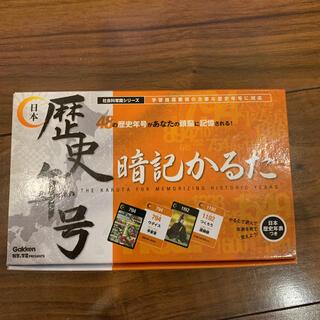 ガッケン(学研)の日本歴史年号暗記かるた(カルタ/百人一首)