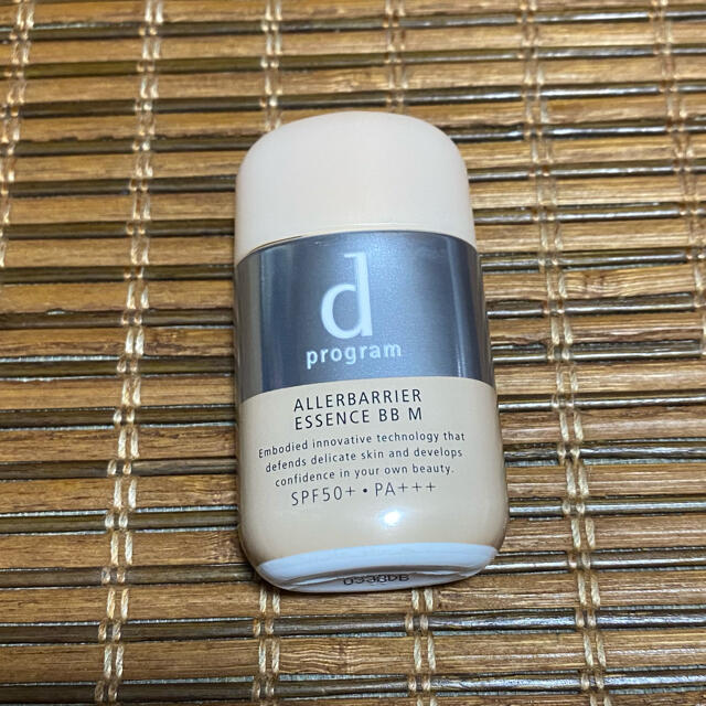 d program(ディープログラム)のdプログラム アレルバリア エッセンス BB N コスメ/美容のベースメイク/化粧品(BBクリーム)の商品写真