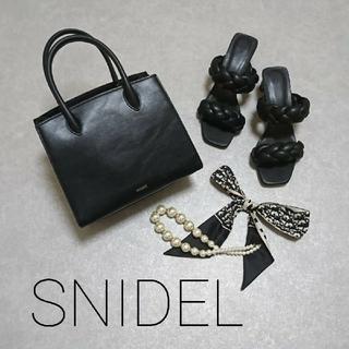 スナイデル(snidel)のsnidel ハンドバッグ(ハンドバッグ)