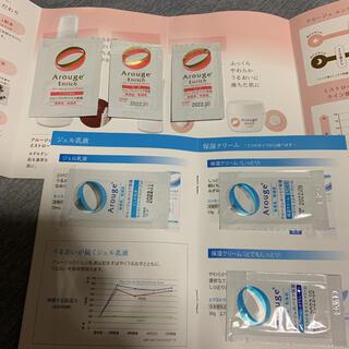 アルージェ(Arouge)のアルージェ Arouge  敏感肌用 試供品13包(サンプル/トライアルキット)