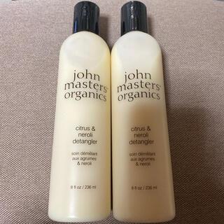 ジョンマスターオーガニック(John Masters Organics)のジョンマスターオーガニック コンディショナー(シャンプー/コンディショナーセット)