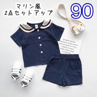 韓国子供服 セットアップ 子供服 男の子 女の子 上下セット キッズ 90(Tシャツ/カットソー)