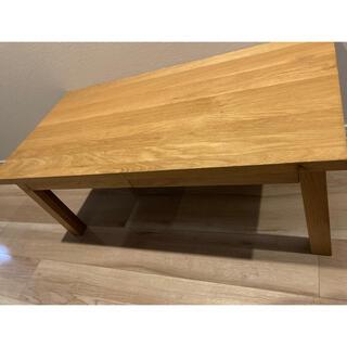 ムジルシリョウヒン(MUJI (無印良品))の無印良品 ローテーブル(ローテーブル)