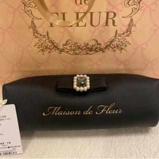 メゾンドフルール(Maison de FLEUR)のMaison de FLEUR  メゾンドフルール レア ペンケース(ペンケース/筆箱)