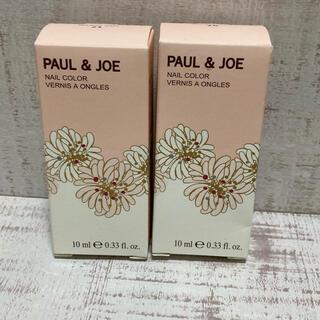 PAUL & JOE - 新品 PAUL&JOE ネイルカラー07 17 ピンク系 10ml 2本セット