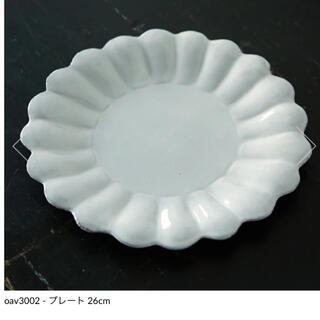 アッシュペーフランス(H.P.FRANCE)の未使用 アスティエ マーガレット ディナープレート 26cm astier 皿(食器)