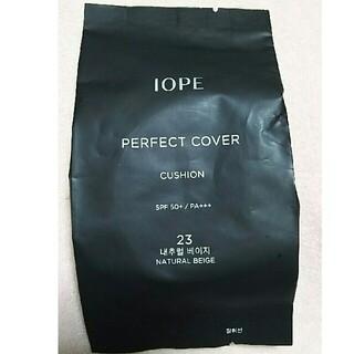 アイオペ(IOPE)のIOPE パーフェクトカバー クッションファンデ23(ファンデーション)
