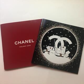 シャネル(CHANEL)のシャネル ホリデー2018年2019年カタログ リーフレット(印刷物)