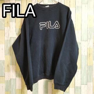 フィラ(FILA)の【ターキー製】FILA フィラ 【ロゴ 刺繍】(スウェット)