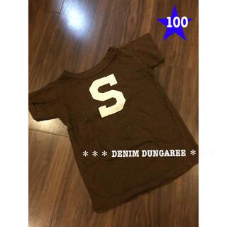 デニムダンガリー(DENIM DUNGAREE)のDENIM DUNGAREE デニム&ダンガリー No.8 半袖 Tシャツ(Tシャツ/カットソー)