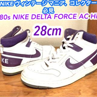 ナイキ(NIKE)の80s NIKEナイキ DELTA FORCE  AC HI白紫 デルタフォース(スニーカー)