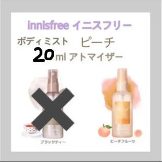 イニスフリー innisfree 20ml ブラックティー ピーチ ミスト 香水(ヘアウォーター/ヘアミスト)