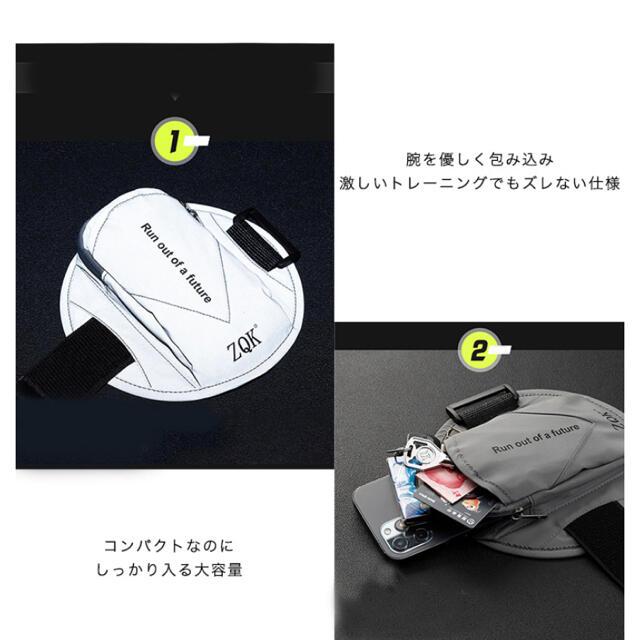 アームポーチ トレーニングポーチ ランニング チケットのスポーツ(ランニング/ジョギング)の商品写真