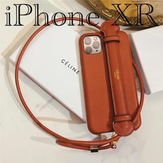 iPhoneXRケース(iPhoneケース)