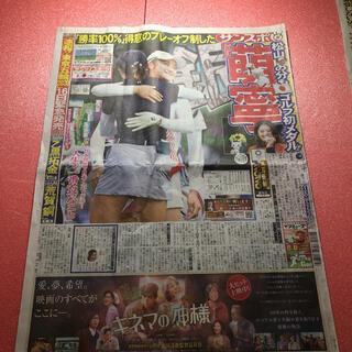 東京オリンピック 新聞記事 ゴルフ 稲見 銀メダル 集めました^ ^(印刷物)
