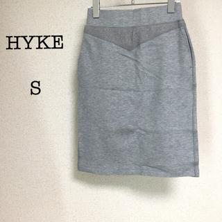 ハイク(HYKE)のハイク スウェット タイトスカート Sサイズ(ひざ丈スカート)