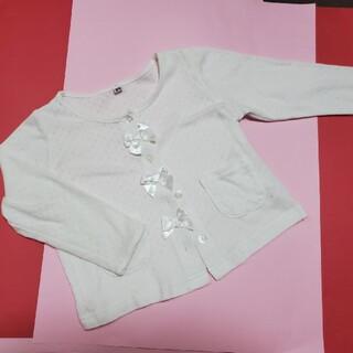 ニシマツヤ(西松屋)の95 白 リボン カーディガン(カーディガン)
