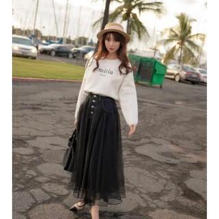 エミリアウィズ(EmiriaWiz)のエミリアウィズ デニムドッキングチュールスカート(ロングスカート)