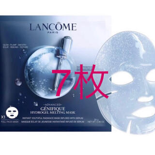 ランコム(LANCOME)のランコム ジェニフィック アドバンスト ハイドロジェル メルティング マスク  (パック/フェイスマスク)