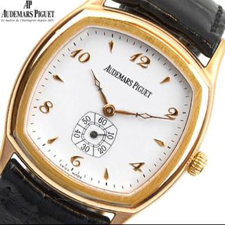 オーデマピゲ(AUDEMARS PIGUET)の【純正】AUDEMARS PIGUET   メンズ 腕時計 ハイブランド(腕時計(アナログ))