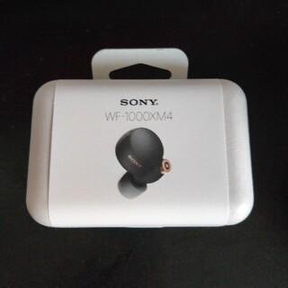 ソニー(SONY)のSONY フルワイヤレスイヤホン ブラック WF1000XM4(ヘッドフォン/イヤフォン)