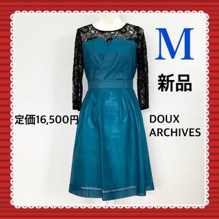 ドゥアルシーヴ(Doux archives)のベアトップ風ドレス ワンピース ドゥアルシーヴ スカート レース M ターコイズ(ひざ丈ワンピース)